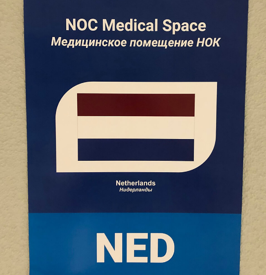 NOC-medical-space.png